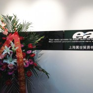 EAS CHINA: NOW OPEN