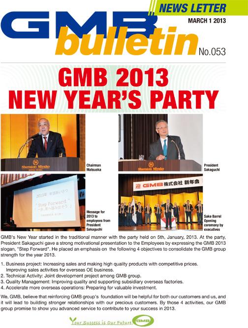 GMB bulletin 053