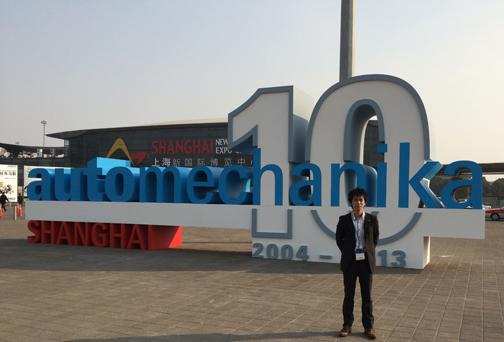 Automechanika Shanghai 2013