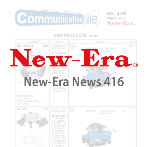New-Era News 416