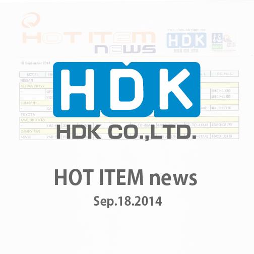 HDK HOT ITEM news 2014