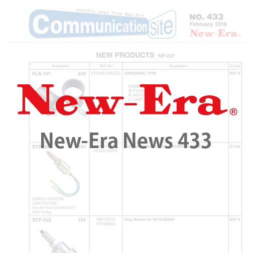 New-Era News 433