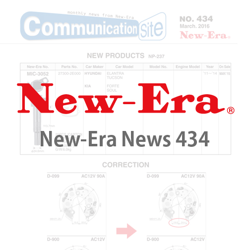 New-Era News 434