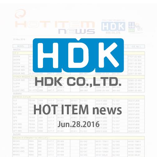 HDK HOT ITEM news 2016 001