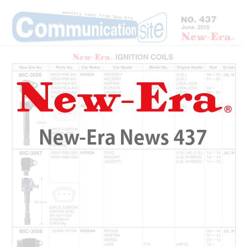 New-Era News 437