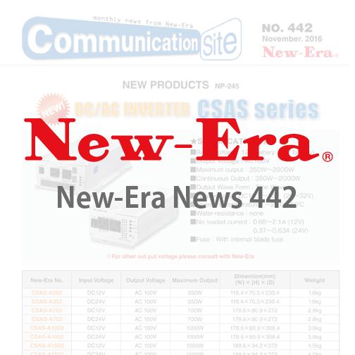 New-Era News 442