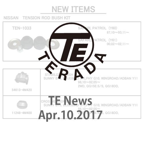 TE News NISSAN