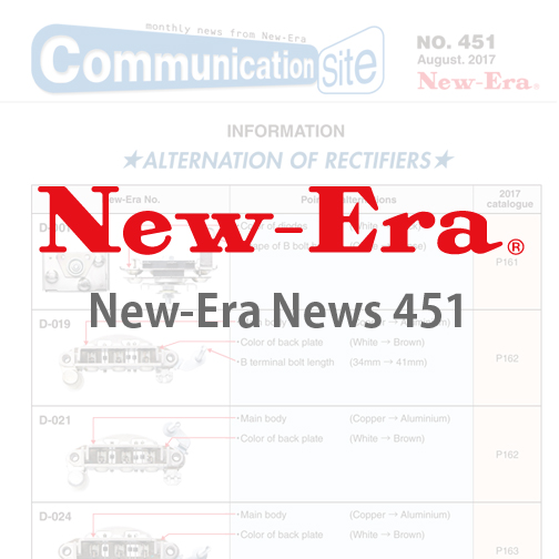 New-Era News 451