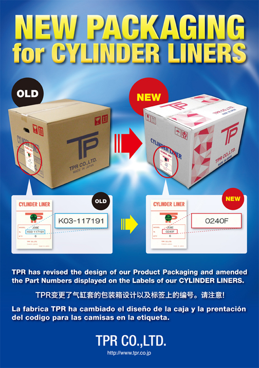 TPR New packaging for cylinder liners