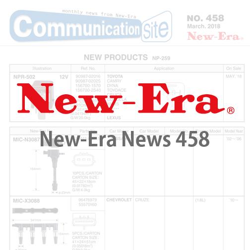 New-Era News 458