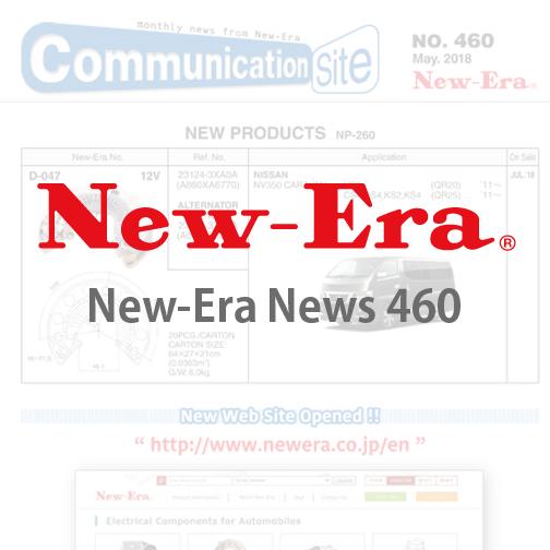 New-Era News 460