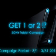SONY Tablet Campaign!!!