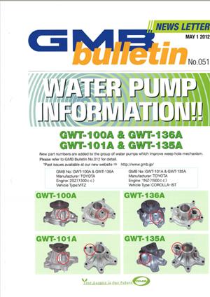 GMB bulletin 051