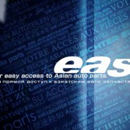 EAS is now on YOUTUBE