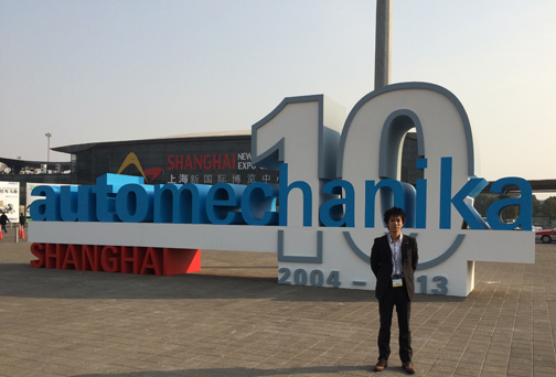 Automechanika Shanghai 2013