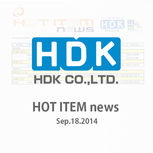 HDK HOT ITEM news 2014