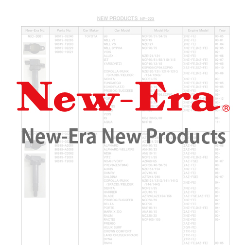 New-Era New Products -IG Coil-