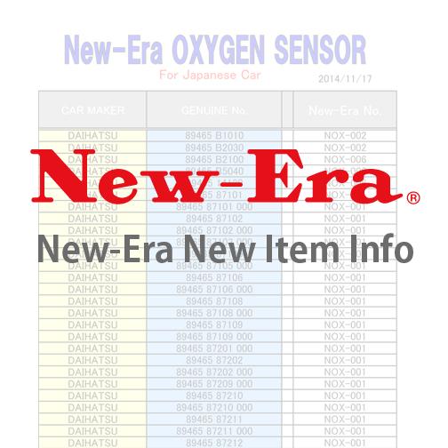 New-Era New Item -OXYGEN SENSOR- For not Japanese Car