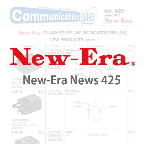 New-Era News 425