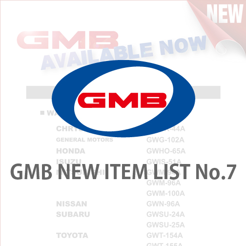 GMB NEW ITEM LIST No.7