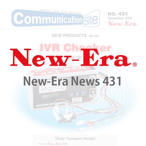 New-Era News 431