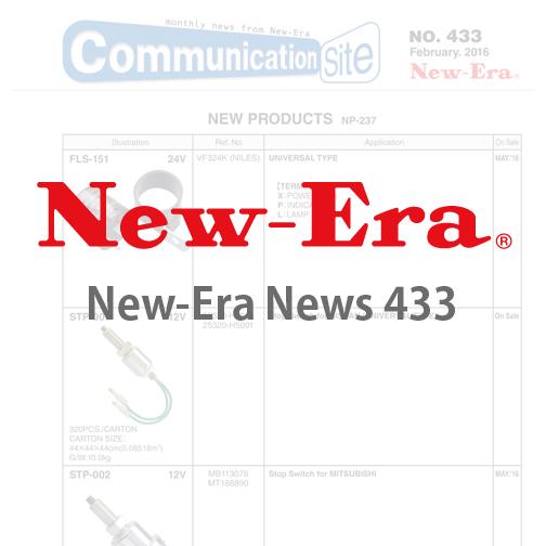 New-Era News 433
