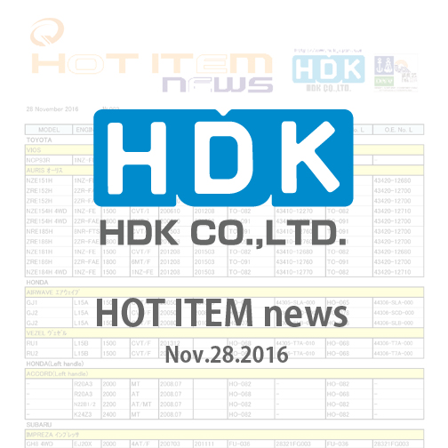 HDK HOT ITEM news 2016 002