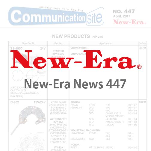 New-Era News 447