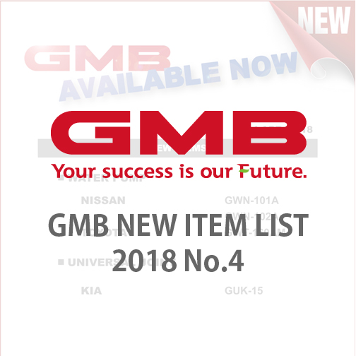 GMB NEW ITEM LIST 2018 No.4