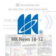 MK News 18-12