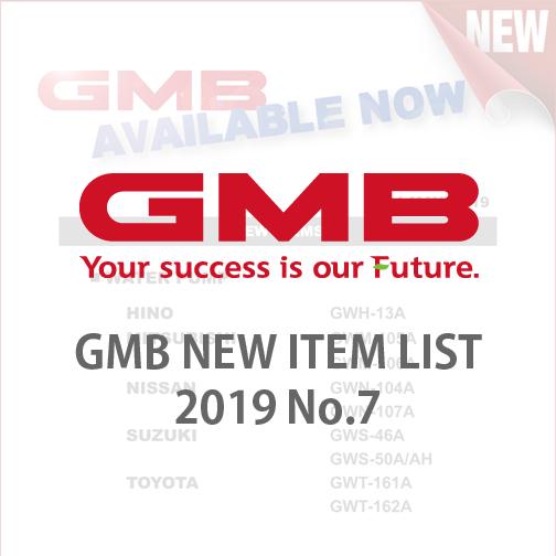 GMB NEW ITEM LIST 2019 No.7
