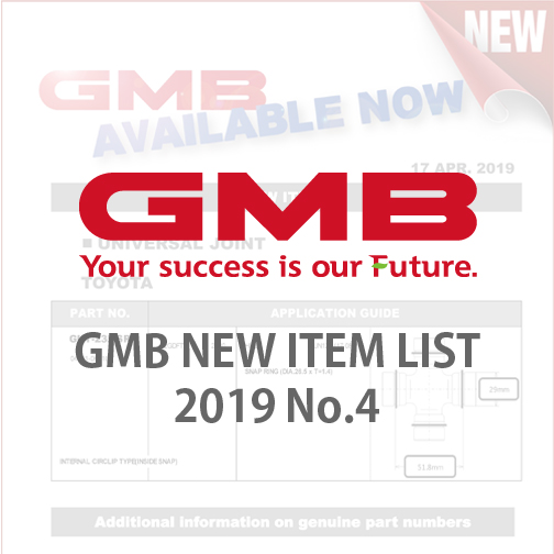 GMB NEW ITEM LIST 2019 No.4