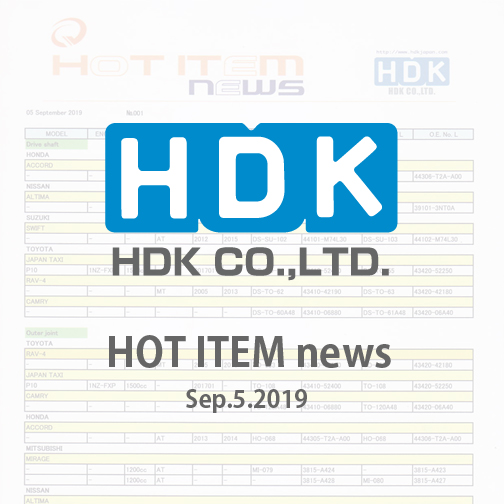 HDK HOT ITEM news