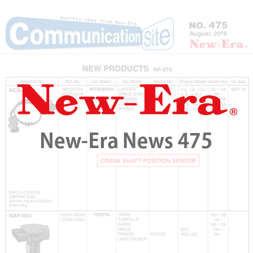 New-Era News 475