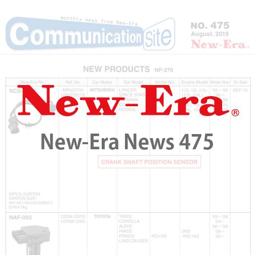 New-Era News 475
