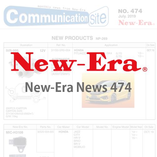 New-Era News 474