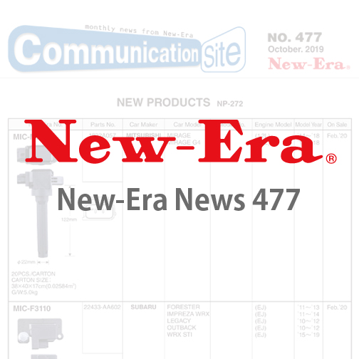 New-Era News 477
