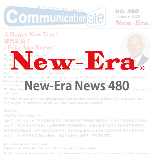 New-Era News 480