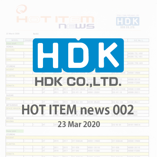 HDK HOT ITEM news 2020 002