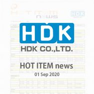 HDK HOT ITEM news 2020