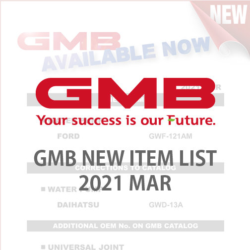 GMB NEW ITEM LIST 2021 MAR