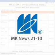 MK News 21-10