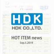 HDK HOT ITEM news