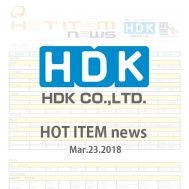 HDK HOT ITEM news 2018 002