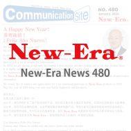 New-Era News 480