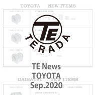 TE News