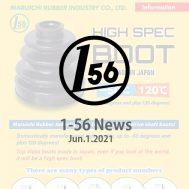 156 News
