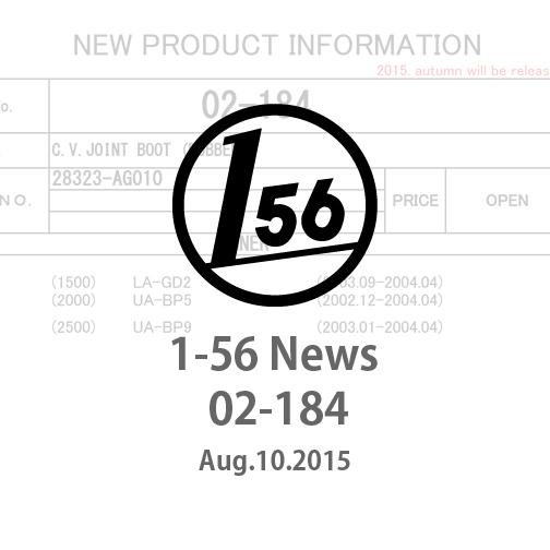 1-56 News  02-184