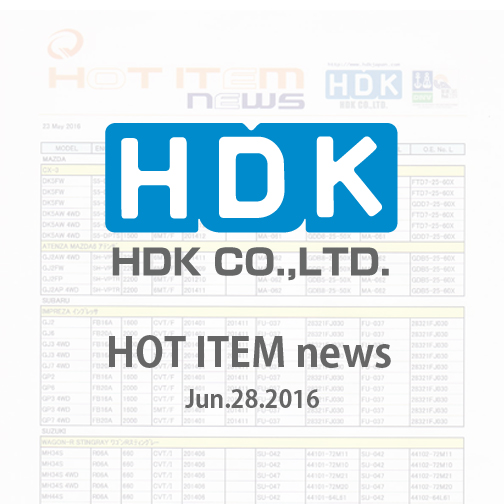 HDK HOT ITEM news 2016 001
