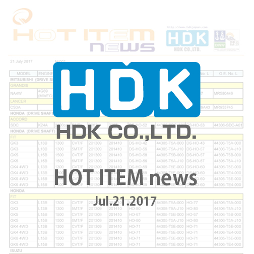 HDK HOT ITEM news 2017 001